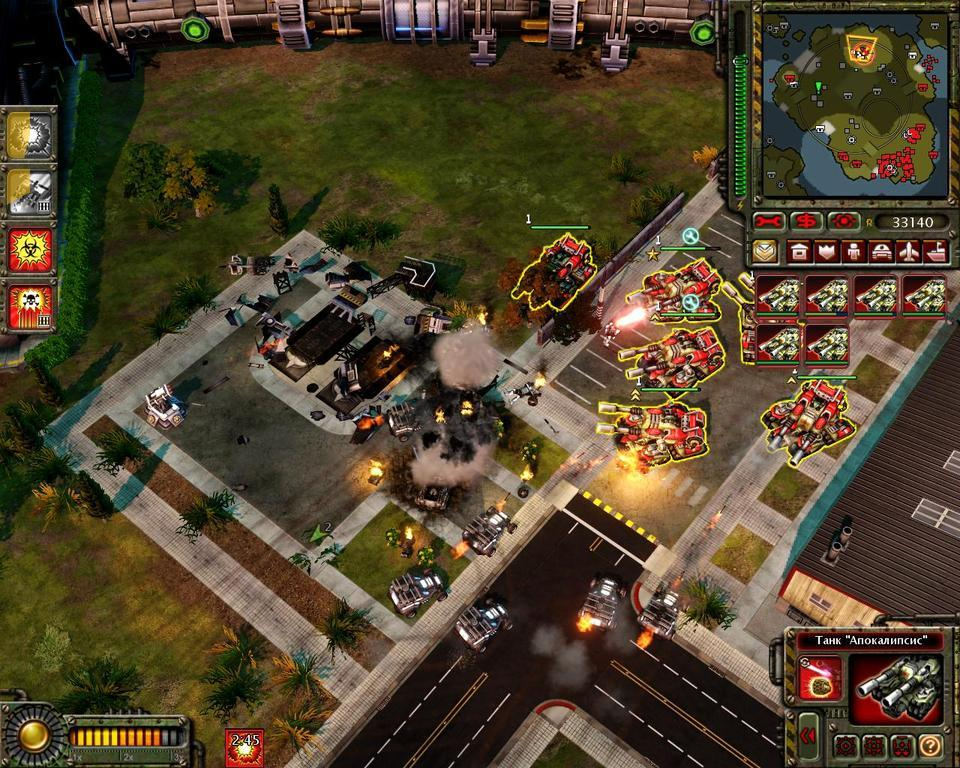 command and conquer red alert 3 download full game