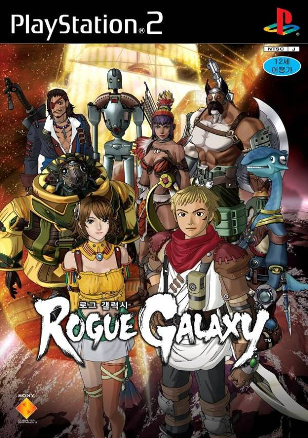 Ps2 all game: rogue galaxy undub usa [gd].